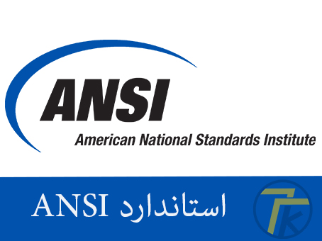 دانلود رایگان استاندارد ANSI